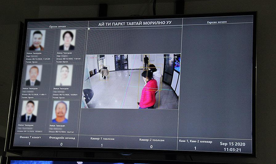 Царай таних технологиор зургаан сая хүний зураг дээр туршилт хийжээ