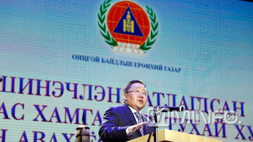 Ц.Элбэгдорж: Гамшгийн үед Монгол Улсын иргэд бүгд бэлэн байх хэрэгтэй