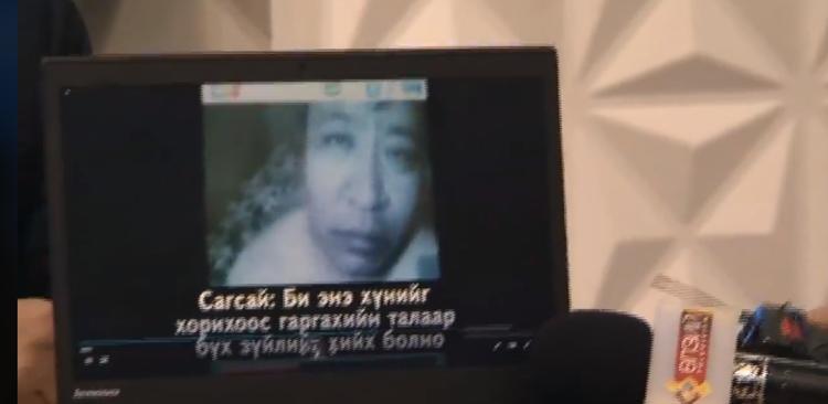 Е.Сагсай прокурорын бичлэгийг дэлгэлээ