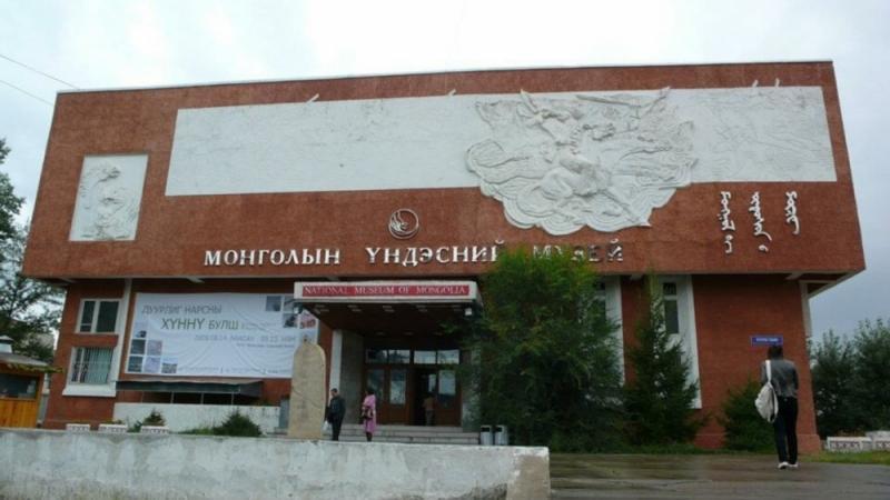 Монголын үндэсний музей хөгжлийн бэрхшээлтэй иргэдэд төлбөргүй үйлчилнэ