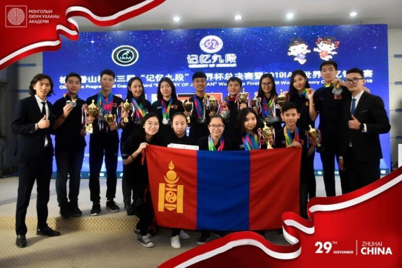 Монголын баг Олон улсын ой тогтоолтын холбооны ДАШТ-ий аварга боллоо