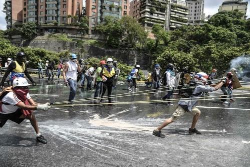 """Венесуэлчууд """"бохир"""" жагсаалд нэгджээ"""