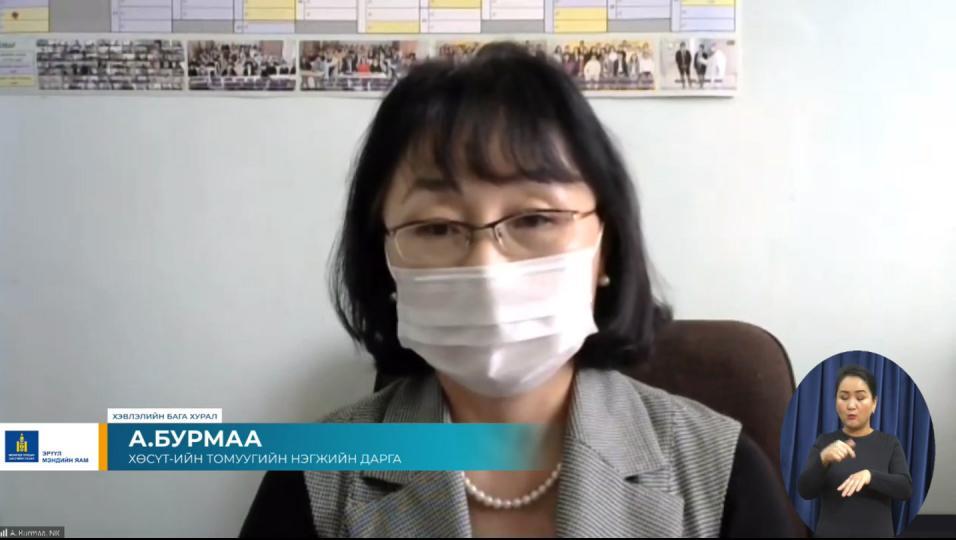А.Бурмаа: Улаанбаатар хотод 5 хүнээс коронавирус илэрлээ