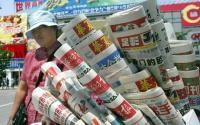 Шанхайд монгол оюутан бусдын гарт амиа алджээ