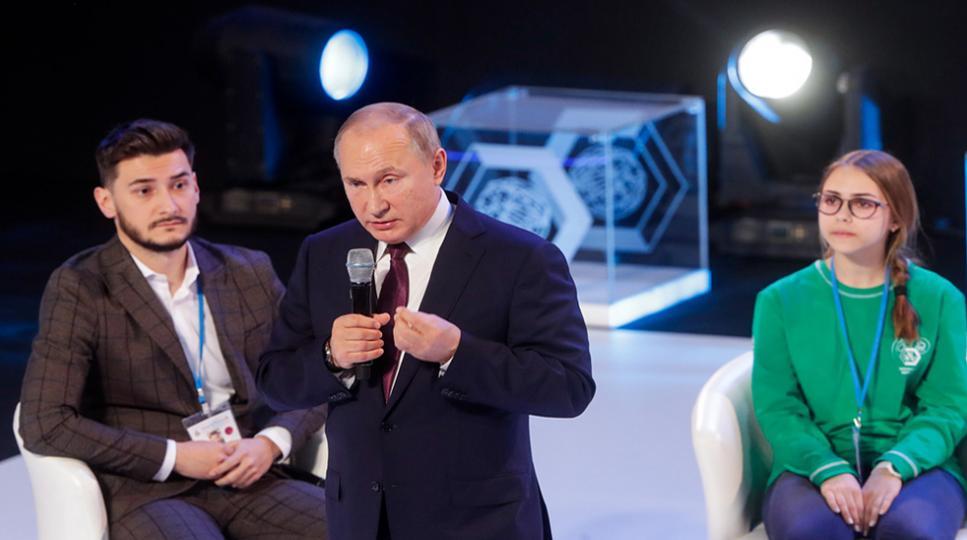 В.Путин хувь заяагаа гартаа хэрхэн атгах талаар хичээл заав