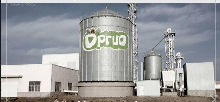 """""""Оргио"""" компанийн тахианы байранд  гал гарчээ"""
