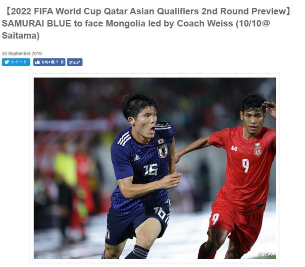 Японы хөлбөмбөгийн холбооны албан ёсны цахим хуудсанд тавигдсан манай багийн талаарх мэдээлэл тавигджээ