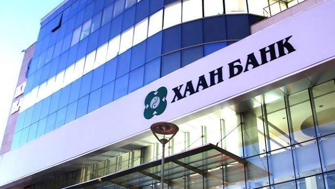 Хууль зөрчсөн ХААН банкийг 493.3 мянган төгрөгөөр торгоно