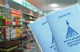 Хөнгөлөлттэй эмийн үнэ, жагсаалтыг шинэчилнэ