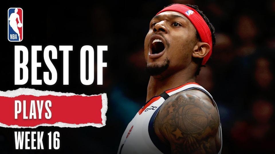 NBA-гийн 16 дахь долоо хоногийн шилдэг тоглогч