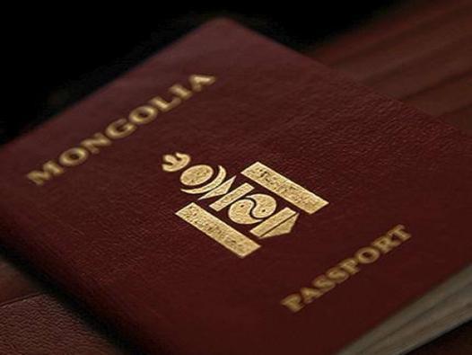 Төрийн нэгдсэн үйлчилгээний төвд гадаад паспортоо захиалдаг болно