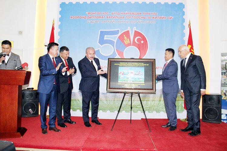 Монгол, Туркийн бахархалт цэцгийг дүрсэлжээ