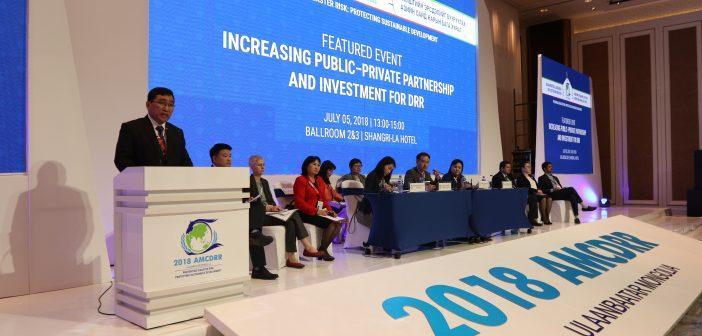 Монгол Улсын Засгийн газраас онцлох хуралдааныг зохион байгуулж байна