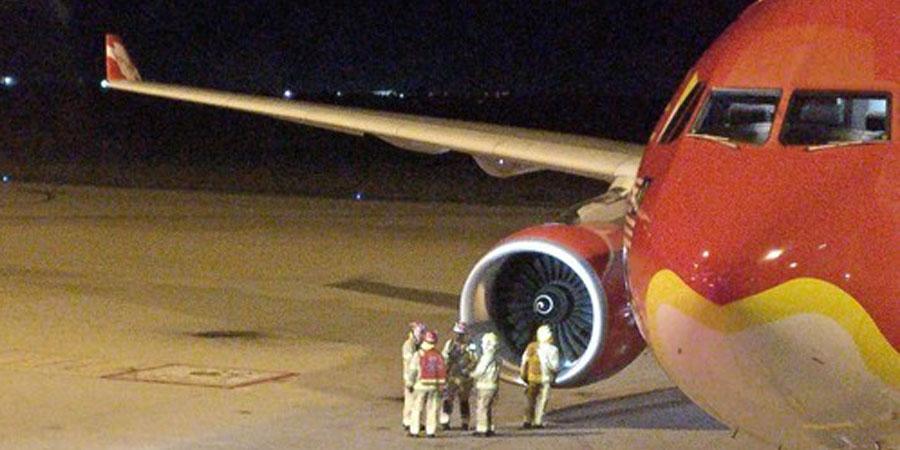 """""""Air Asia""""-ийн онгоц ослын буулт хийв"""