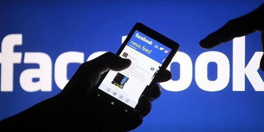 Фэйсбүүкт хүүхдийнхээ зургийг битгий нийтлээрэй