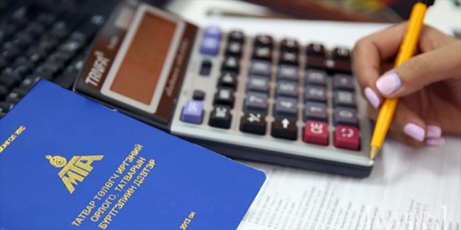 Татварын буцаан олголтыг ирэх долоо хоногт иргэдийн дансанд шилжүүлнэ