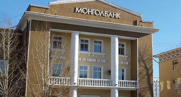 Монголбанкинд оруулсан аудитын шалгалтын дүн удахгүй гарна