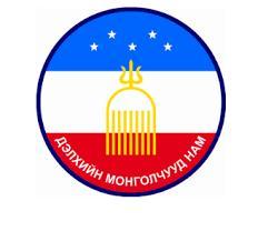Улс төрийн отгон намаар Дэлхийн монголчууд нам бүртгэгдлээ