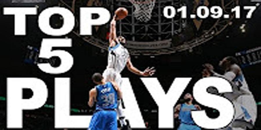 NBA-ын өнөөдрийн шилдэг 5 (17.01.10)