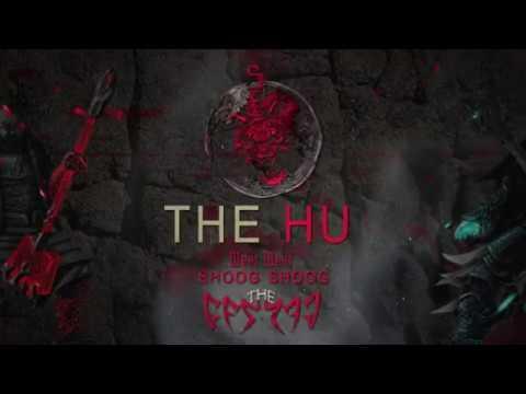 Шинэ дуу: The HU - Shoog Shoog