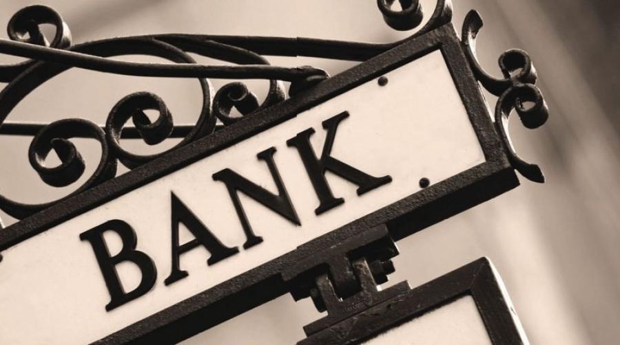 Банкны тухай хууль багцаараа шинэчлэгдлээ