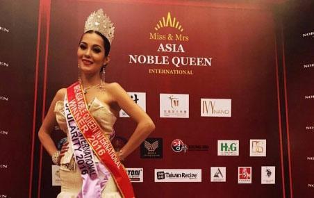 """С.Сарнай """"Miss & Mrs Asia Noble Queen International""""-ийн тэргүүн титэм хүртлээ"""