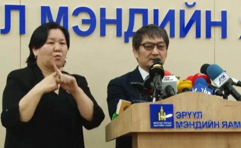 Монголд COVID-19-ийн нийт 10 тохиолдол бүртгэгдлээ