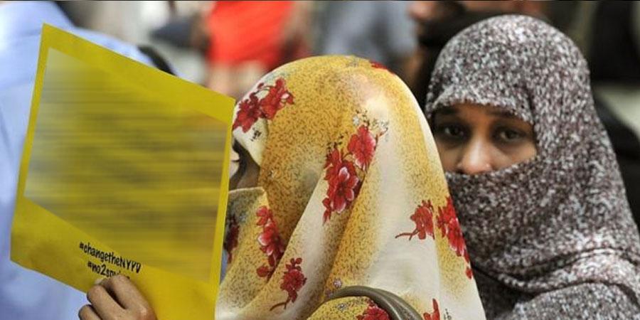 Мусульман шашинтнуудад хориг тавилаа