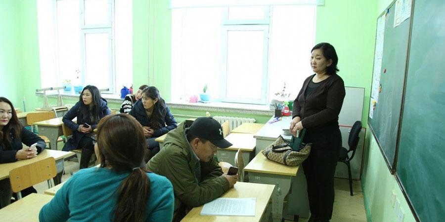 115-р сургуулийн багш,  эцэг,  эхчүүд БСШУСЯ-нд шаардлага хүргүүлнэ