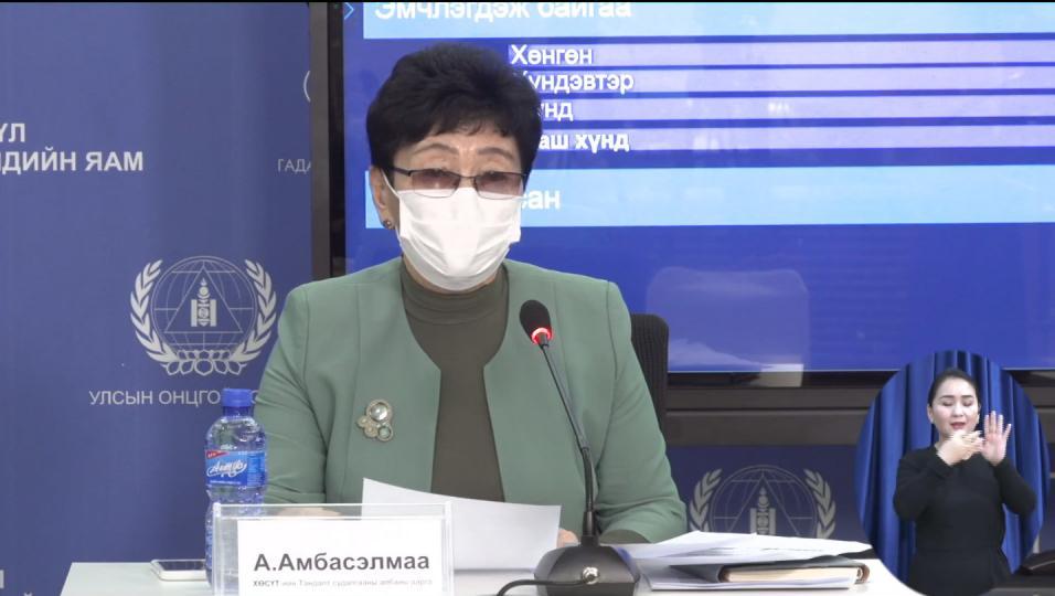 А.Амбасэлмаа: 22 хүнд шинжилгээнд коронавирус илэрлээ