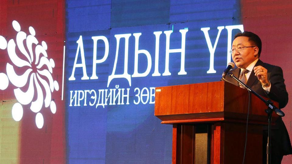 """""""Ардын эксперт""""-үүд Ерөнхийлөгчид гурав дахь удаа дүн тавив"""
