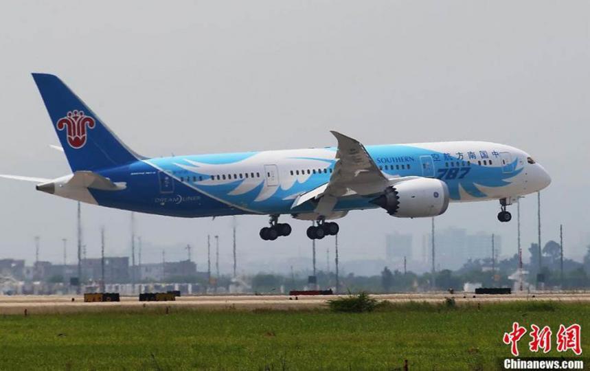 Хятадын агаарын тээврийн салбарт 16 жил осол эндэл гараагүй