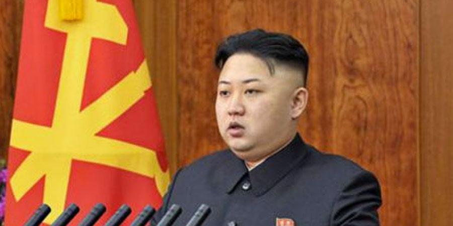 Ким Жон Уны төрсөн өдрийг улс даяар тэмдэглэнэ