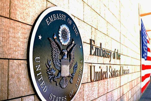 АНУ-ын элчингээс сунгалттай паспорттой иргэдэд зориулан зөвлөмж гаргалаа