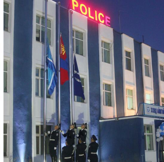 Ховд аймаг дахь цагдаагийн газрын даргыг ажлаас нь чөлөөлжээ