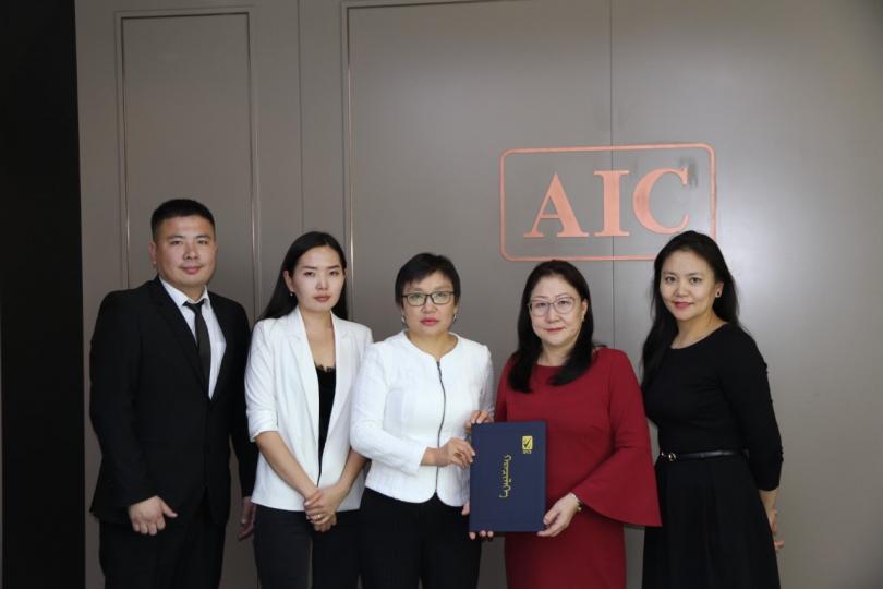 """""""Ачит Ихт"""" компани MNS ISO 45001:2018 стандартын гэрчилгээ авлаа"""