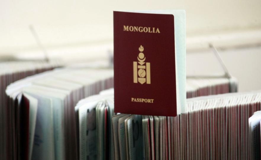 Сунгалтгүй болсон гадаад паспортын хугацааг ядаж 10 жил болгохсон