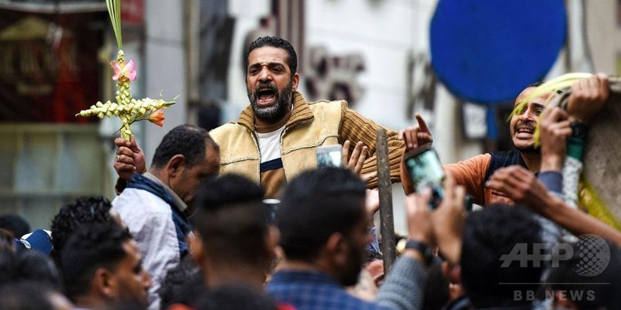 Египет гурван сарын хугацаатай онц байдал зарлалаа
