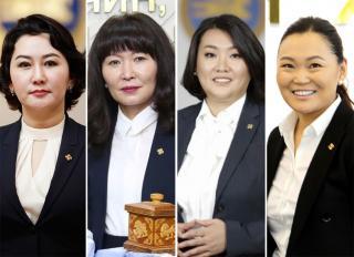 Төрийн сайд бүсгүйчүүд