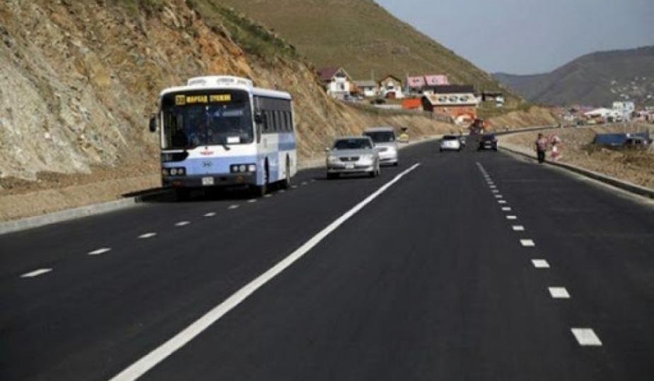 Зуслангийн чиглэлийн нийтийн тээврийн хэрэгсэл маргаашнаас явна