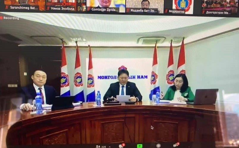МАН: Ерөнхийлөгчид нэр дэвшигчээ гуравдугаар сарын 1-нд зарлана