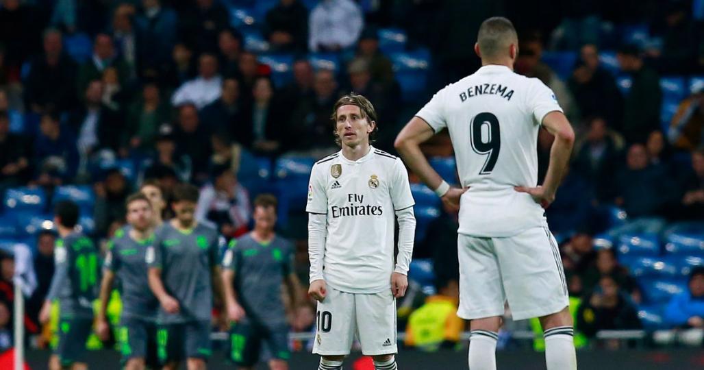 """""""Реал Мадрид"""" хожигдлоо"""