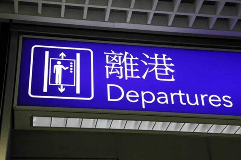 Хятадын таван хотоор 144 цагийн хугацаанд визгүйгээр дайран өнгөрч болно