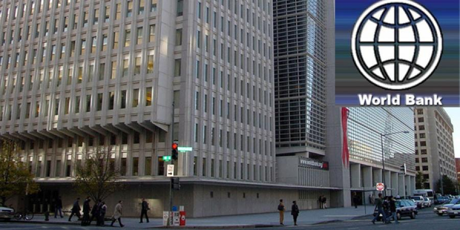 Дэлхийн банк: 2018 онд Монгол Улсын эдийн засаг 3.1 хувиар өснө