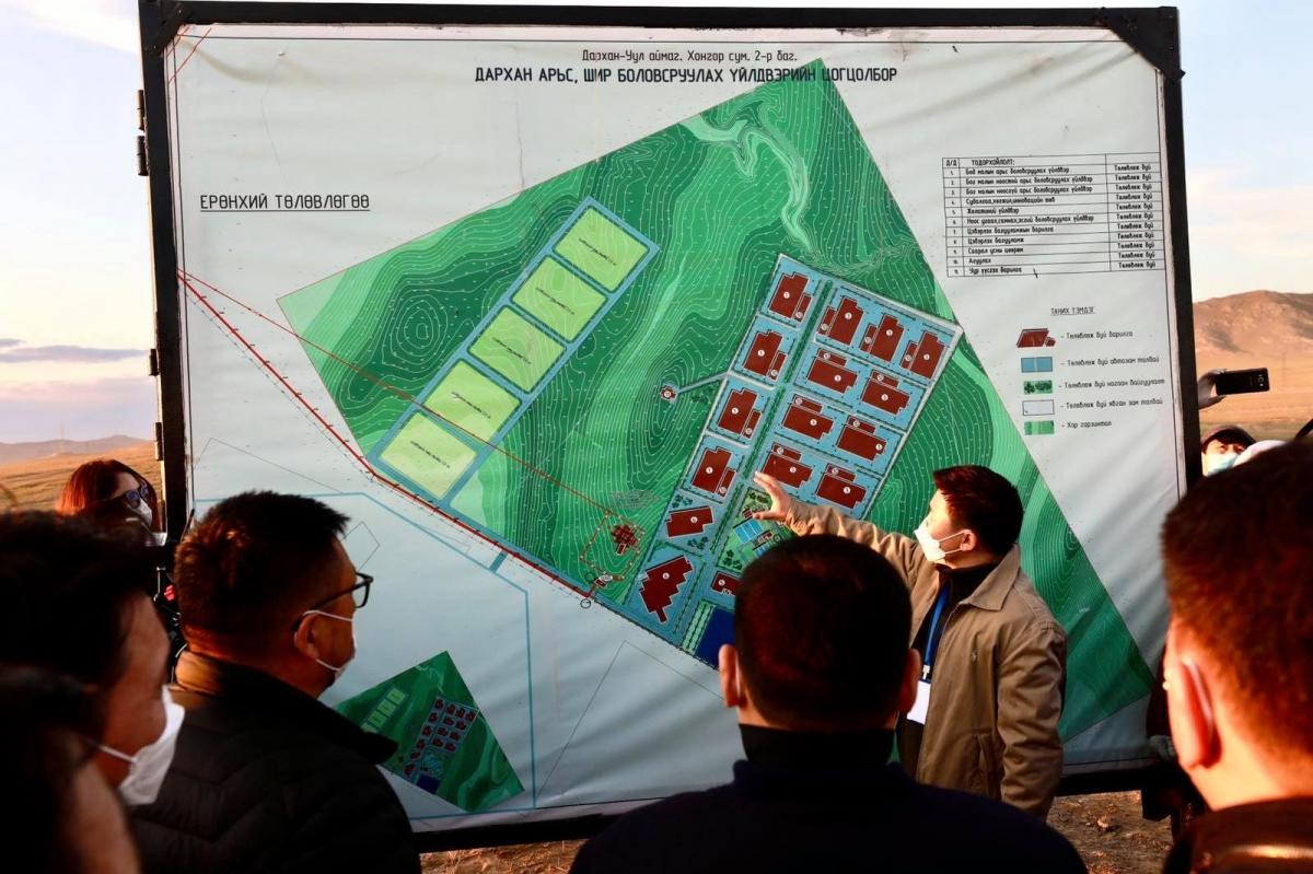 Л.Оюун- Эрдэнэ: Монгол Улс мал аж ахуйн салбараас нэмүү өртөг шингэсэн бүтээгдэхүүн экспортод гаргах цаг болсон