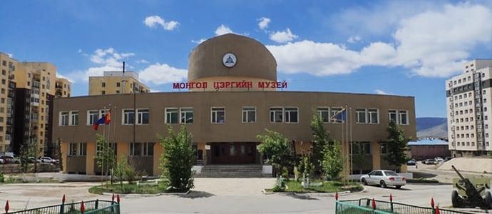 Монгол цэргийн музейд
