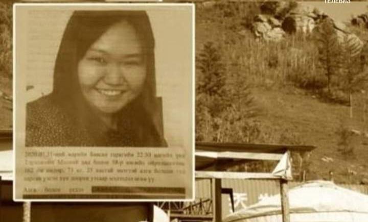 Бясалгал хийхээр яваад алга болсон 25 настай эмэгтэйн цогцос жорлонгийн нүхнээс олджээ
