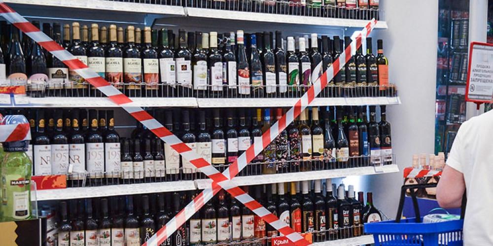 Нэмэлт санал хураалттай холбогдуулан согтууруулах ундаа худалдан борлуулахыг хориглоно
