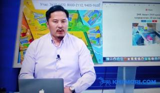 Монгол коммент Билгээ: 2 тэрбум төгрөгийн хадгаламжтай сууж байгаа Хүрэлсүхийн тэр хөрөнгө надад маш сонин байна