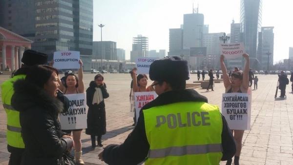 Ардчилсан Монголын иргэдэд жагсах ч эрх алга